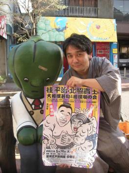 Rirakawa_005_2