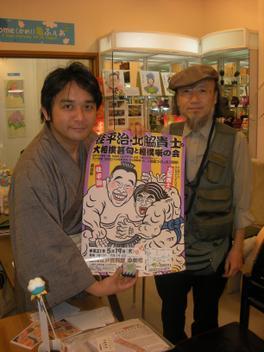 Rirakawa_006