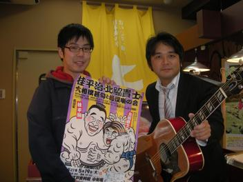 Tokizi_002