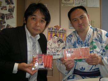 Tokizi_008
