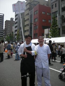 Ryougoku_002