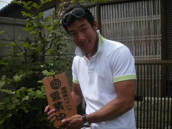 Kugenuma_005