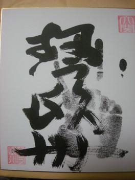 Koku_004