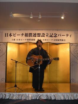 Tamakai_017_2
