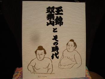 Waseda_004