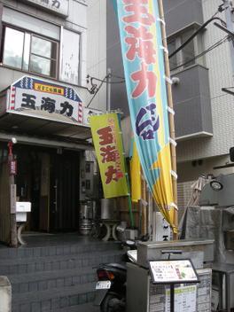 Daiitirou_004