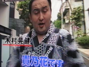 Kouke_002