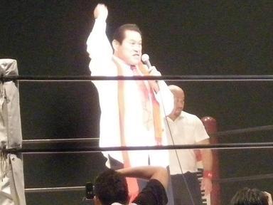 Inoki_002_3