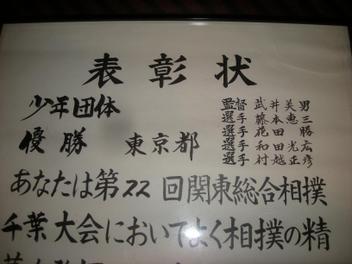 Mitaka_032