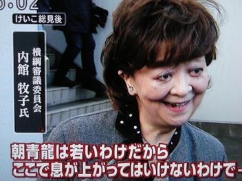 Yokosinn_001