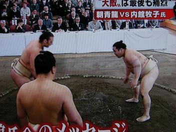 Yokosinn_002