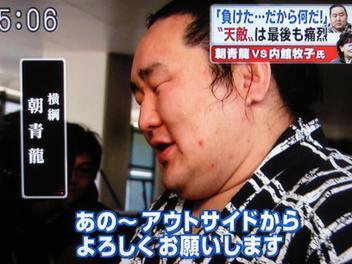 Yokosinn_004