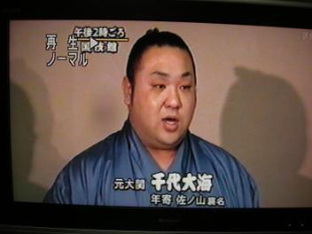 Tiyotai_002