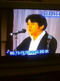 北乃脇、テレビ出演…!?