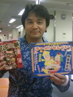 お花茶屋の「トヨエツ」メソポ田宮文明…!?