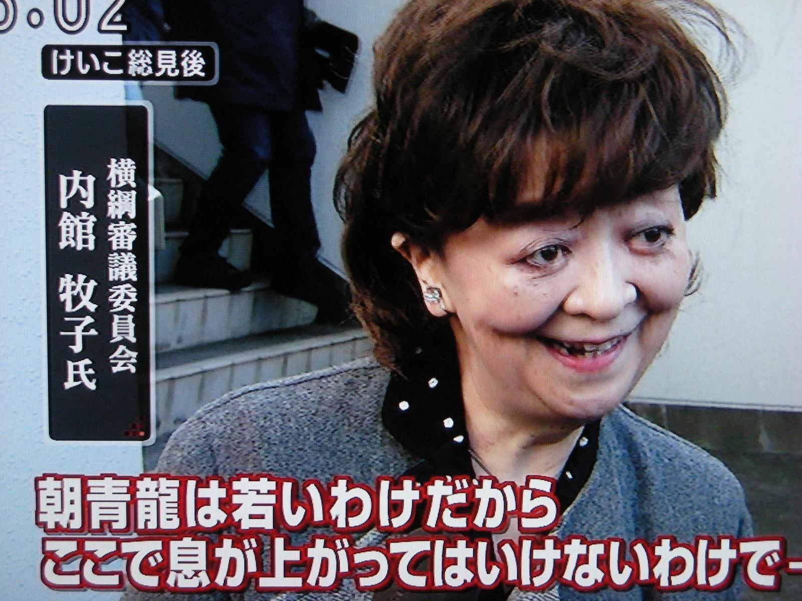 内館牧子 さんは、超、凄い美人...