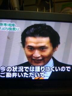 北乃脇、スーパーニュースに出演!!か…!?