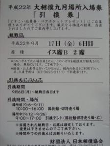 Dscn5374