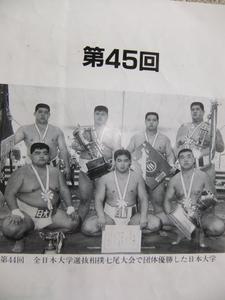 Dscf9174