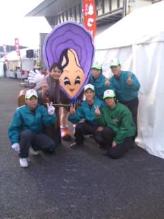 今年の雪中ジャンボかき祭りはス○ヨ仮面と…!?