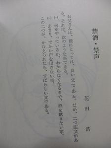 Dscf8098_2