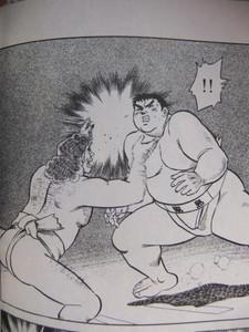Kauhou_004