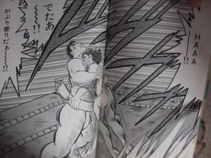 Kauhou_005