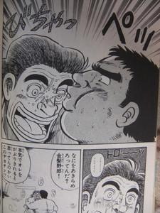 Kauhou_006