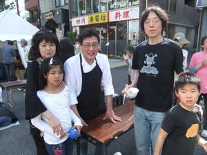 Ryougoku24428_053