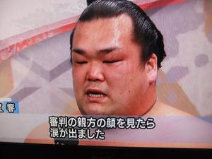 Sakaigawa_019