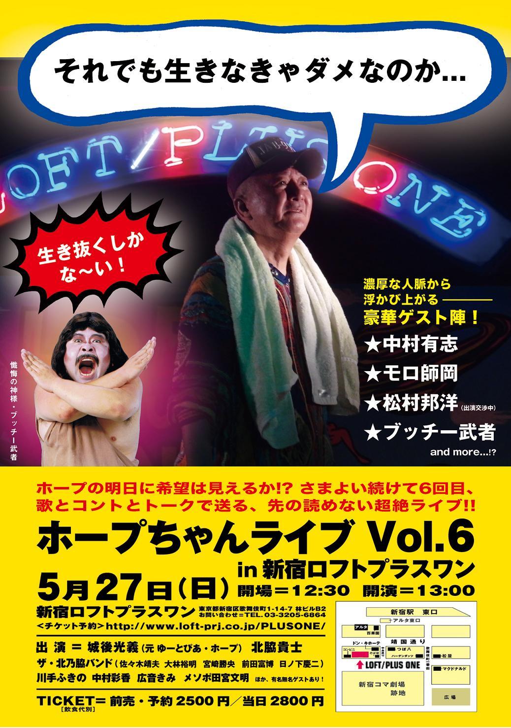 Omotesaisyu_2
