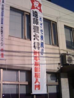 遠藤聖大の画像 p1_20
