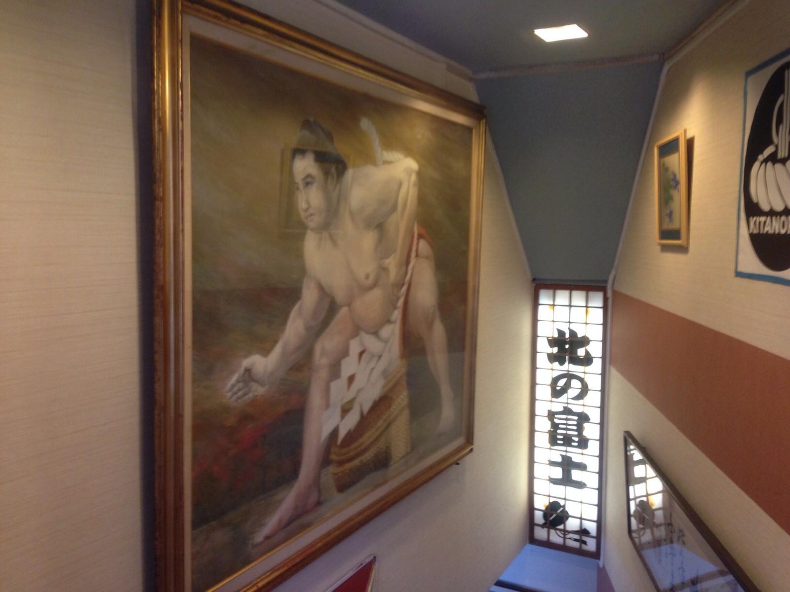 Image 雲竜型の土俵入りをする横綱の絵画。 まさに絵になる男、角界のダンディズ... 北脇、